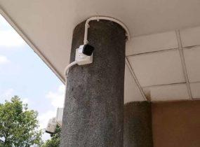 Thi công hệ thống camera công ty RITEK VIỆT NAM