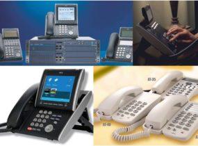 Tổng đài điện thoại liên lạc nội bộ